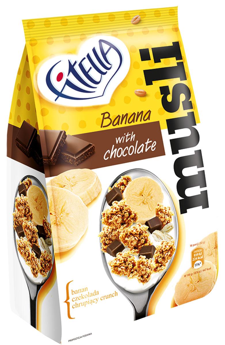 Fitella Muesli Banana мюсли с бананом и шоколадом, 300 г0120710Fitella - это европейский бренд на рынке сухих завтраков, который уже завоевал доверие и популярность среди потребителей Европы. За счет удобной упаковки, перекусить теперь можно везде. Удобно брать с собой (сумка, карман). Сухое использование – здоровая замена вредного фаст-фуда.