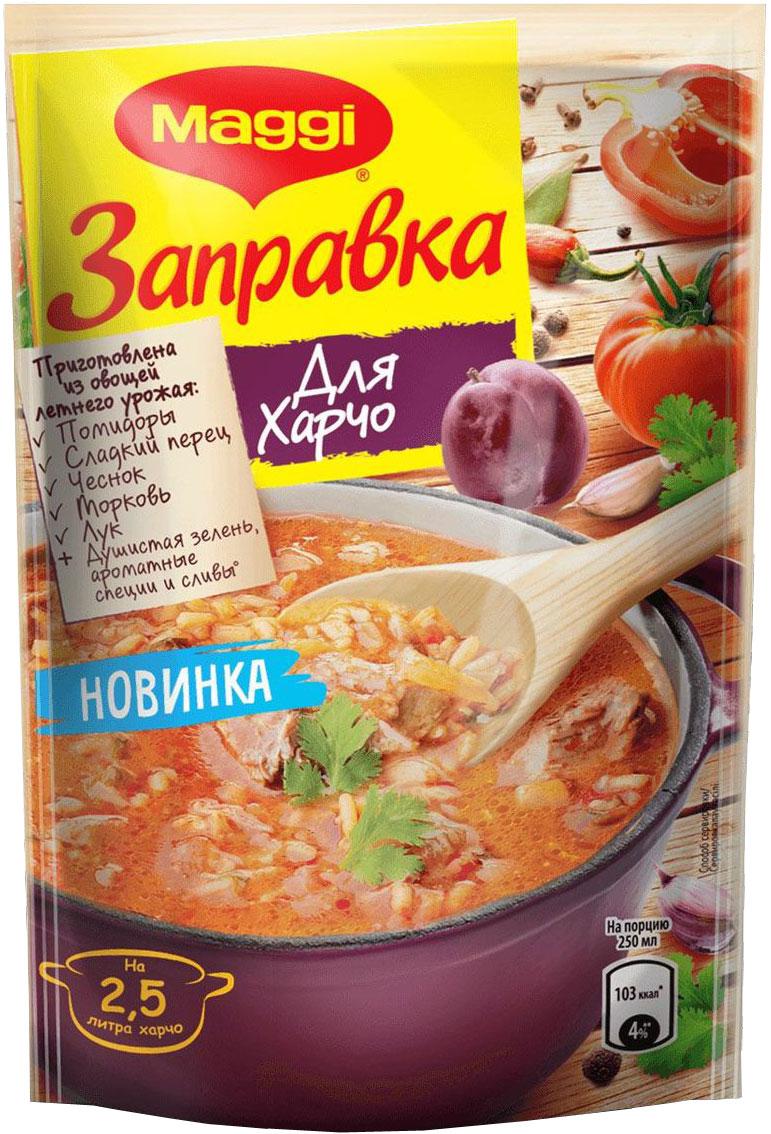 Maggi Заправка для харчо, 200 г0120710Maggi Заправка для Харчо - это специальная жидкая основа для супа, в которой уже содержатся томатная паста и сливовое пюре, пряные травы и специи, смешанные по классическому грузинскому рецепту для вашего удивительно вкусного, наваристого домашнего Харчо. Maggi Заправка поможет радовать семью вкусным домашним Харчо еще чаще!На 100 г продукта: белки - 1,5 г, жиры - 1,4 г, углеводы - 17 г.