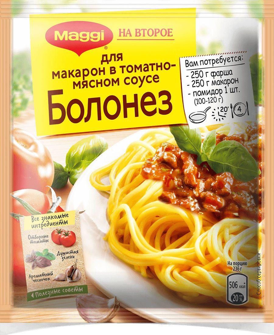 Maggi для макарон в томатно-мясном соусе Болонез, 30 г бериложка биточки в грибном соусе 250 г