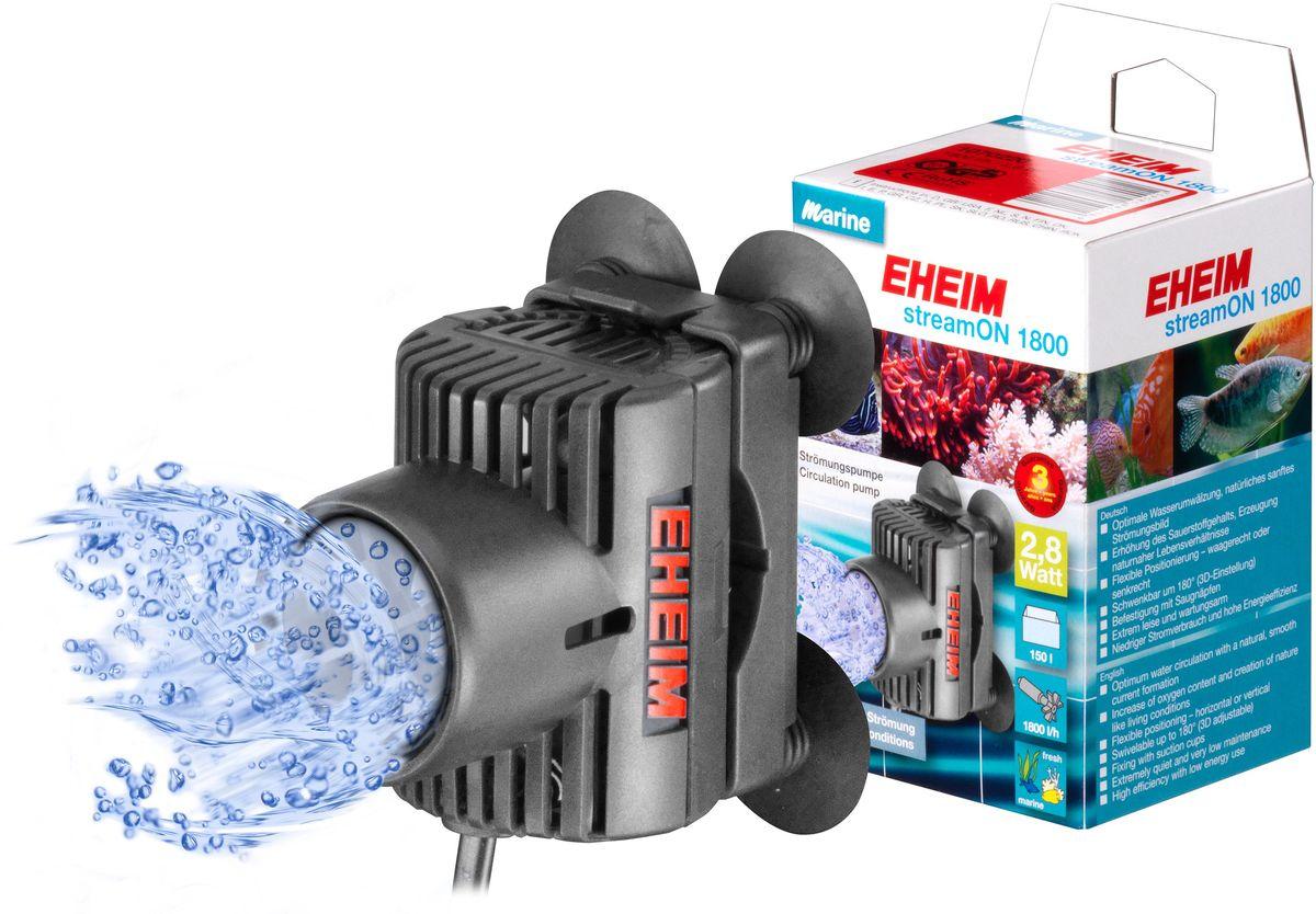 Помпа перемешивающая Eheim Stream-On 18000120710Помпа Eheim Stream-On 1800 представляет собой высокоэффективный лопастный насос для оптимальной циркуляции пресной или морской воды в аквариумах. Практичная конструкция позволяет не только выполнятьнастройку 3D-элементов, но и быстро, легко крепить насос в любом нужном месте аквариума. Апробированное качество гарантирует высокую надежность при незначительной потребности в техобслуживании и низкомэнергопотреблении.Использование насоса для течения в пресноводном аквариуме позволяет значительно улучшить окружающую среду за счет лучшего снабжения кислородом.Преимущества Eheim Stream-On 1800: - Подходит как для морской, так и для пресной воды.- Оптимальная циркуляция воды с естественным, плавным формированием тока.- Увеличение содержания кислорода в воде.- Имеет важное значение для кораллов в морской воде и полезно для рыб в пресной воде.- Гибкое позиционирование - горизонтальное или вертикальное.- Возможность поворота до 180 ° (с возможностью 3D).- Крепление присосками. - Тихий в работе.Мощность насоса в час при 50 Гц: до 1800 л. Объем аквариума: 150 л. Мощность от 50 Гц: до 3 Вт. Ширина: 46 мм. Высота: 62 мм.Глубина: 75 мм. Напряжение: 230 вольт. Частота: 50 Гц. Длина кабеля: 210 см.