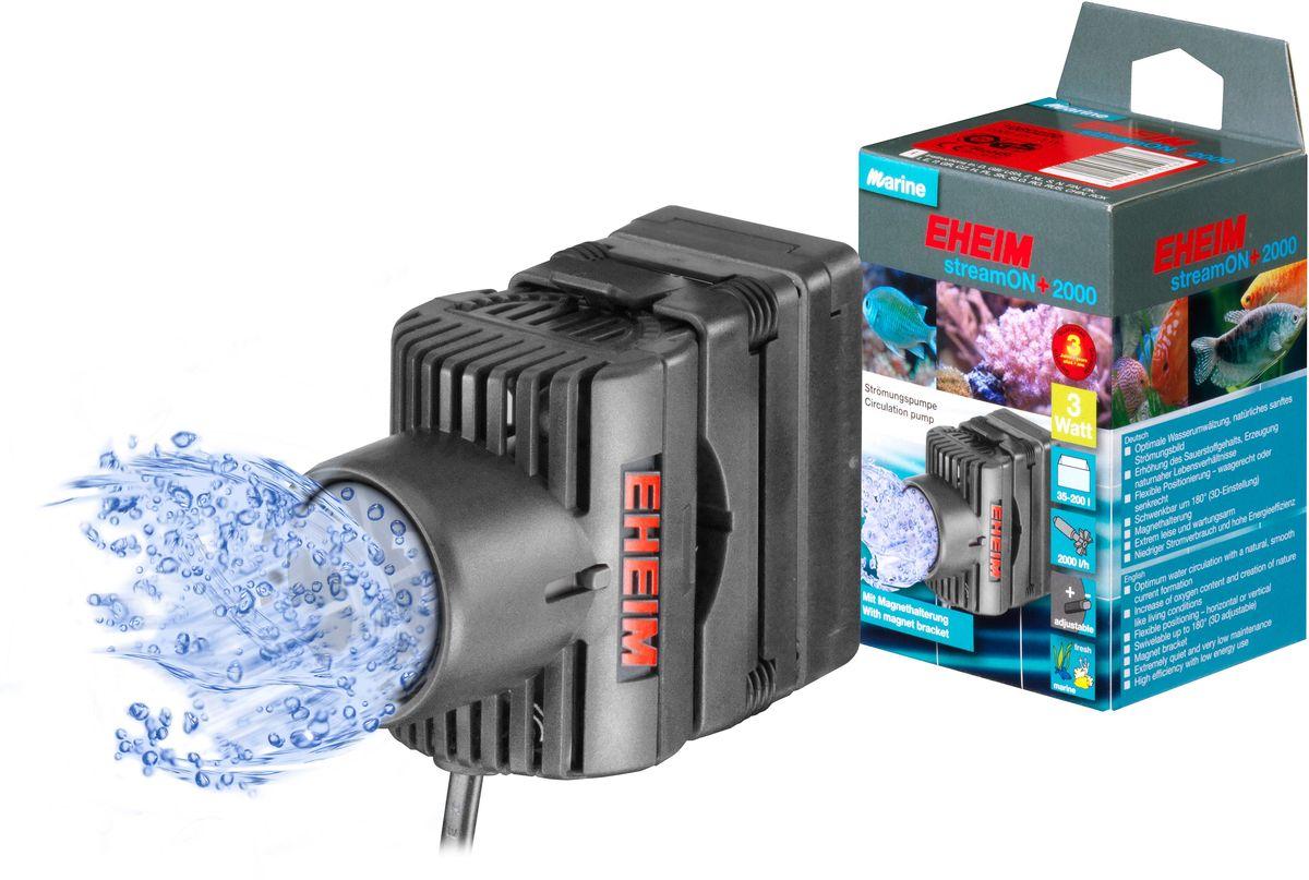 Помпа перемешивающая Eheim Stream-On+ 2000JBL6054200Помпа Eheim Stream-On+ 2000 представляет собой высокоэффективный лопастный насос для оптимальной циркуляции пресной или морской воды в аквариумах. Практичная конструкция позволяет не только выполнять настройку 3D-элементов, но и быстро, легко крепить насос в любом нужном месте аквариума. Апробированное качество гарантирует высокую надежность при незначительной потребности в техобслуживании и низкомэнергопотреблении. Лопастные насосы регулируются механически и позволяют выполнять плавную настройку потока с учетом потребностей животных, находящихся в аквариуме.Использование насоса для течения в пресноводном аквариуме позволяет значительно улучшить окружающую среду за счет лучшего снабжения кислородом.Преимущества Eheim Stream-On+ 2000: - Подходит как для морской, так и для пресной воды.- Оптимальная циркуляция воды с естественным, плавным формированием тока.- Увеличение содержания кислорода в воде.- Имеет важное значение для кораллов в морской воде и полезно для рыб в пресной воде.- Гибкое позиционирование - горизонтальное или вертикальное.- Возможность поворота до 180 ° (с возможностью 3D).- Крепление присосками. - Тихий в работе.Мощность насоса в час при 50 Гц: до 2000 л. Объем аквариума: 35 - 200 л. Мощность от 50 Гц: до 3,5 Вт. Ширина: 46 мм. Высота: 62 мм. Глубина: 75 мм. Напряжение: 230 вольт. Частота: 50 Гц. Длина кабеля: 210 см.