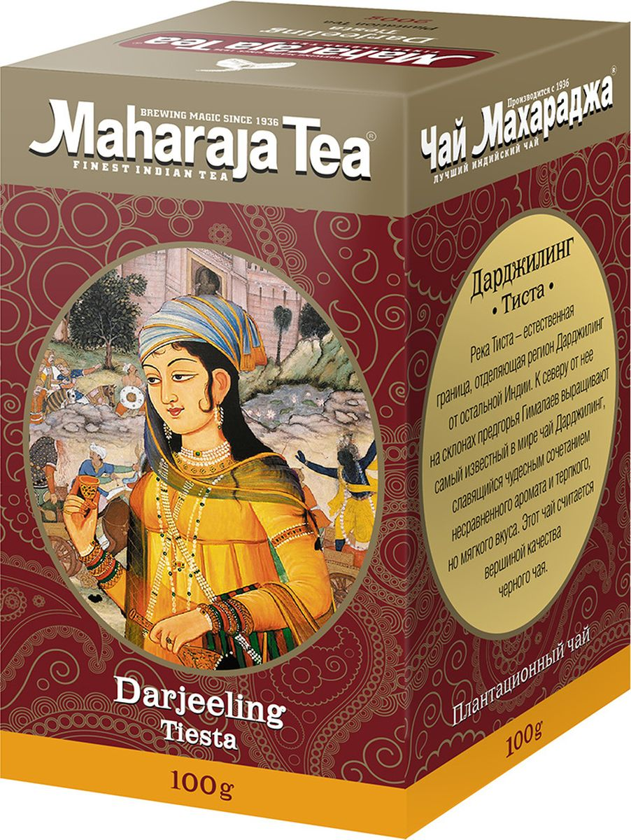 Maharaja Tea Дарджилинг Тиста чай черный байховый, 100 г101246Чай Дарджилинг считается вершиной качества чёрного чая. Этот чай славится несравненно терпким ароматом, но мягким вкусом. Настой чая получается средний, достаточно терпкий, аромат нежный.