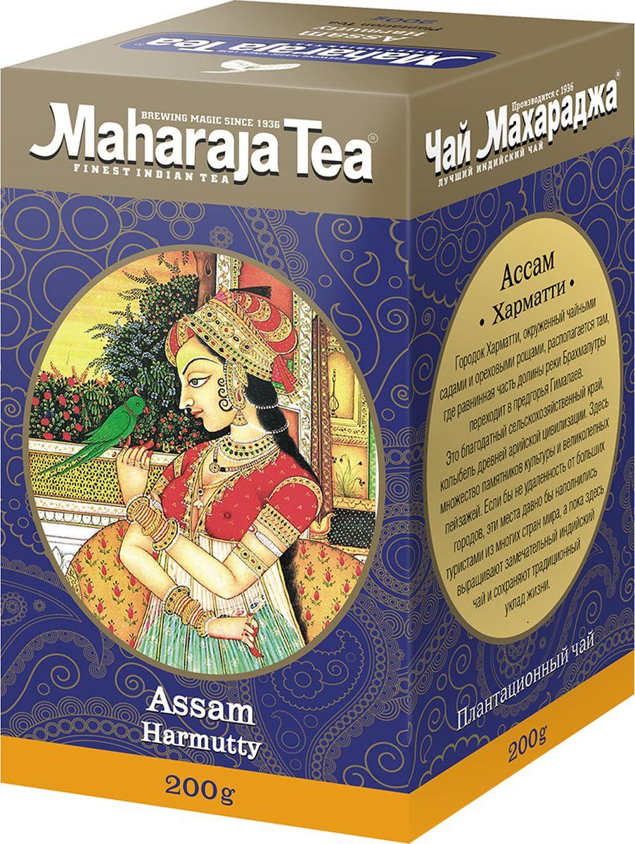 Maharaja Tea Хармати чай черный байховый, 200 г00000000217Этому чаю характерен женский шарм: чай не очень крупный, хорошо скрученный, достаточно много типсов, приятный аромат чёрного чая с цветочными нотками.