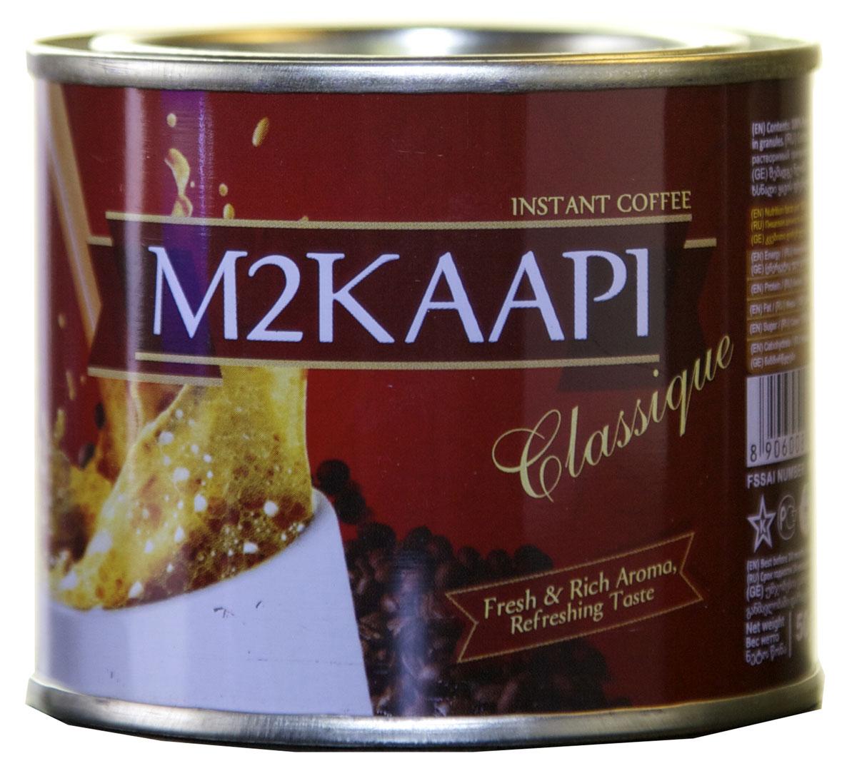 M2Kaapi кофе растворимый гранулированный, 50 гУТ16100% натуральный кофе растворимый гранулированный M2Kaapi. Кофе не содержит искусственных добавок и ароматизаторов, содержит 3,77 % кофеина.