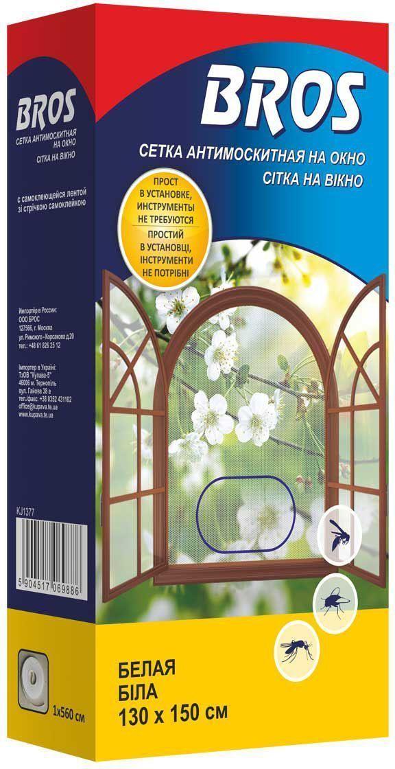 Сетка на окно BROS, 1 шт.BH-SI0439-WWBROS Сетка на окно. Защищает помещения от любых насекомых. Конструкция обеспечивает легкий и быстрый демонтаж. Загрязненную сетку можно выстирать. Размер 130х150см, белая. Крепление сетки на липучку обеспечивает простой монтаж и демонтаж. Сетка может использоваться на любых окнах. Применение: 1. Открыть окно и очистить оконную раму (лучше всего спиртом)2. Приклеить ленту к раме по периметру окна3. Оставить приблизительно на 2 часа4. Прикрепить сетку к оконной раме5. При необходимости обрезать излишки сеткиСледы, остающиеся после удаления сетки, можно легко стереть при помощи косметического керосина и экстракционного бензина.