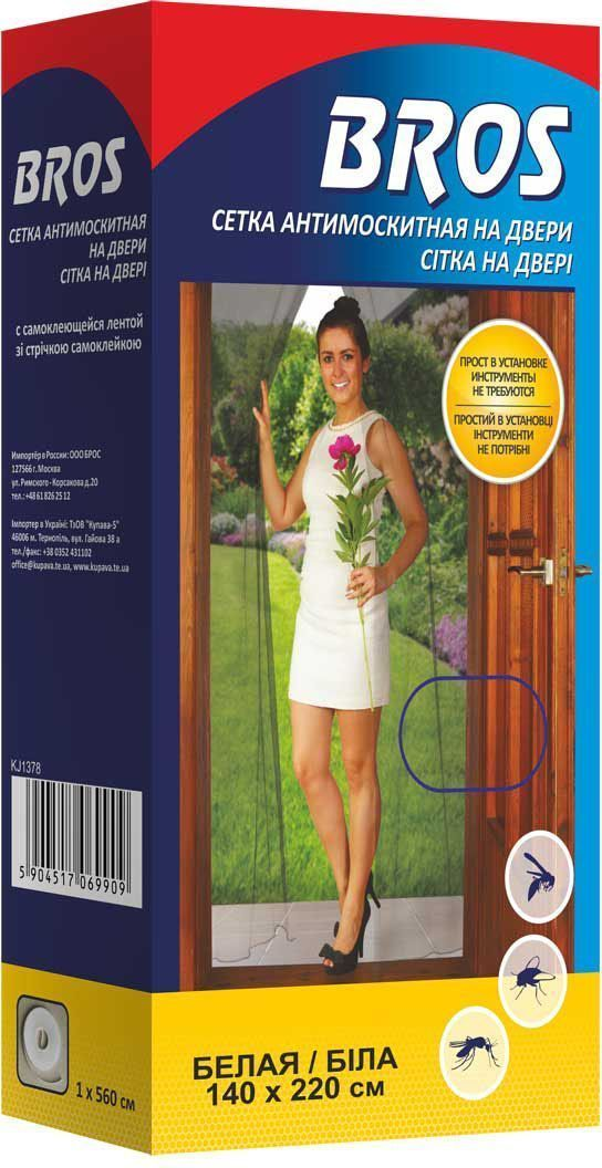 Сетка на дверь BROS, от любых насекомых, 1 шт.74-0080BROS Сетка на дверь, защищает помещения от любых насекомых. Конструкция обеспечивает легкий и быстрый демонтаж. Загрязненную сетку можно выстирать. Размер 140х220см, белая. Крепление сетки на липучку обеспечивает простой монтаж и демонтаж. Сетка может использоваться на любых окнах. Применение: 1. Открыть окно и очистить оконную раму (лучше всего спиртом)2. Приклеить ленту к раме по периметру окна3. Оставить приблизительно на 2 часа4. Прикрепить сетку к оконной раме5. При необходимости обрезать излишки сеткиСледы, остающиеся после удаления сетки, можно легко стереть при помощи косметического керосина и экстракционного бензина.