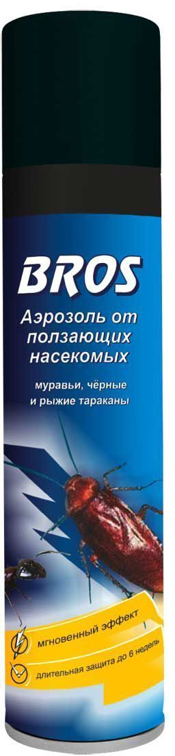 Аэрозоль BROS, для борьбы с ползающими насекомыми в помещениях, 400 мл710274BROS Аэрозоль для борьбы с ползающими насекомыми в помещениях, например: с тараканами, пруссаками, муравьями, клопами, щетинохвостками и др.Особая формула гарантирует разностороннее действие препарата:- мгновенный эффект уничтожения насекомых (нокдаун),- длительное действие, сохраняющееся в месте применения, - уничтожение взрослых насекомых и яиц. Применение: Закрыть окна и двери. Перед применением баллон встряхнуть. Средство применять при температуре не ниже 10 градусов. Обработку следует проводить, начиная с дальней части помещения, передвигаясь к выходу. С расстояния 30 см направить струю аэрозоля на поверхности - места скопления, возможного обитания или пути передвижения насекомых (вдоль плинтусов, за плиткой, вокруг раковин). Для уничтожения клопов - обрабатывают кровати, диваны, обратную сторону ковров. Для уничтожения блох - обработать стены до высоты 1 м, а также коврики и подстилки для животных с обратной стороны (после обработки постирать).Норма расхода: 14-16 сек. распыления средства при обработке 1м2. Не обрабатывать сильно загрязненные, хорошо впитывающие или пористые поверхности.Оставить помещение закрытым в течение 15 минут, затем тщательно проветрить в течение 30 минут, а потом провести влажную уборку поверхностей помещения, соприкасающихся с продуктами питания.Действие средства продолжается в течение 6 недель.Состав: дельтаметрин (0,05 %), тетраметрин (0,2%), пиперонилбутоксид (0,6%), растворитель, функционльные добавки, углеводородный пропеллент.