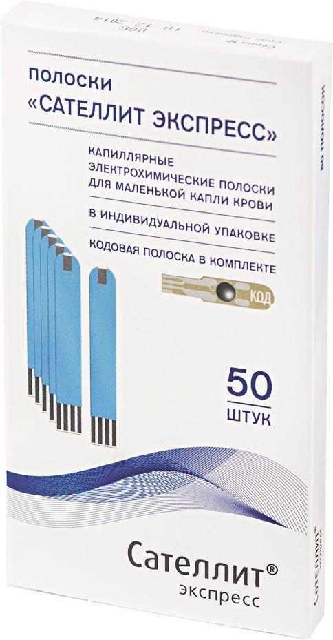 Тест-полоски Сателлит Экспресс, 50 шт05.959Тест-полоски к глюкометрам Сателлит Экспресс и Сателлит Мини. 50 штук в упковке