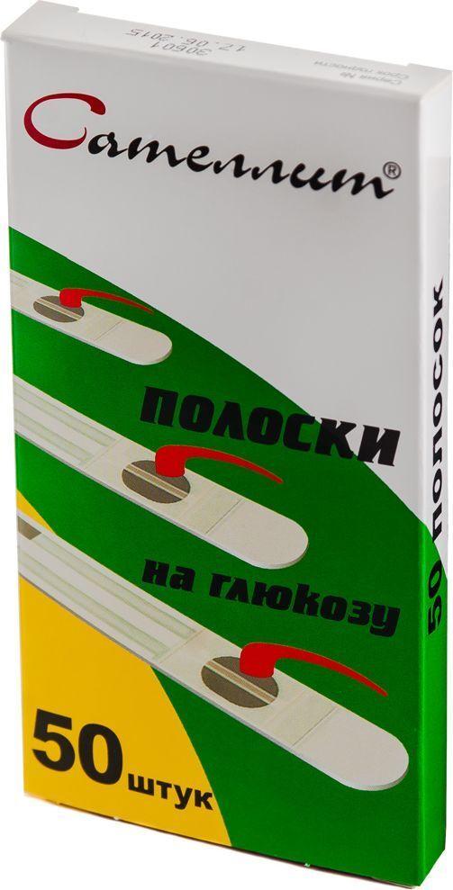 Тест-полоски Сателлит, 50 шт1638Тест-полоски электрохимические ПКГЭ-02 в индивидуальной упаковке для использования с глюкометром Сателлит. 50 штук в упаковке