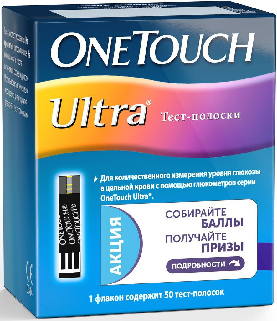 Тест-полоски OneTouch Ultra, 50 шт295350 штук в упаковке (2 тубуса по 25 штук)Тест-полоски OneTouch Ultra предназначены для использования с глюкометрами серии OneTouchUltra (OneTouch Ultra и OneTouch UltraEasy) для количественного измерения уровня глюкозы в цельной крови.