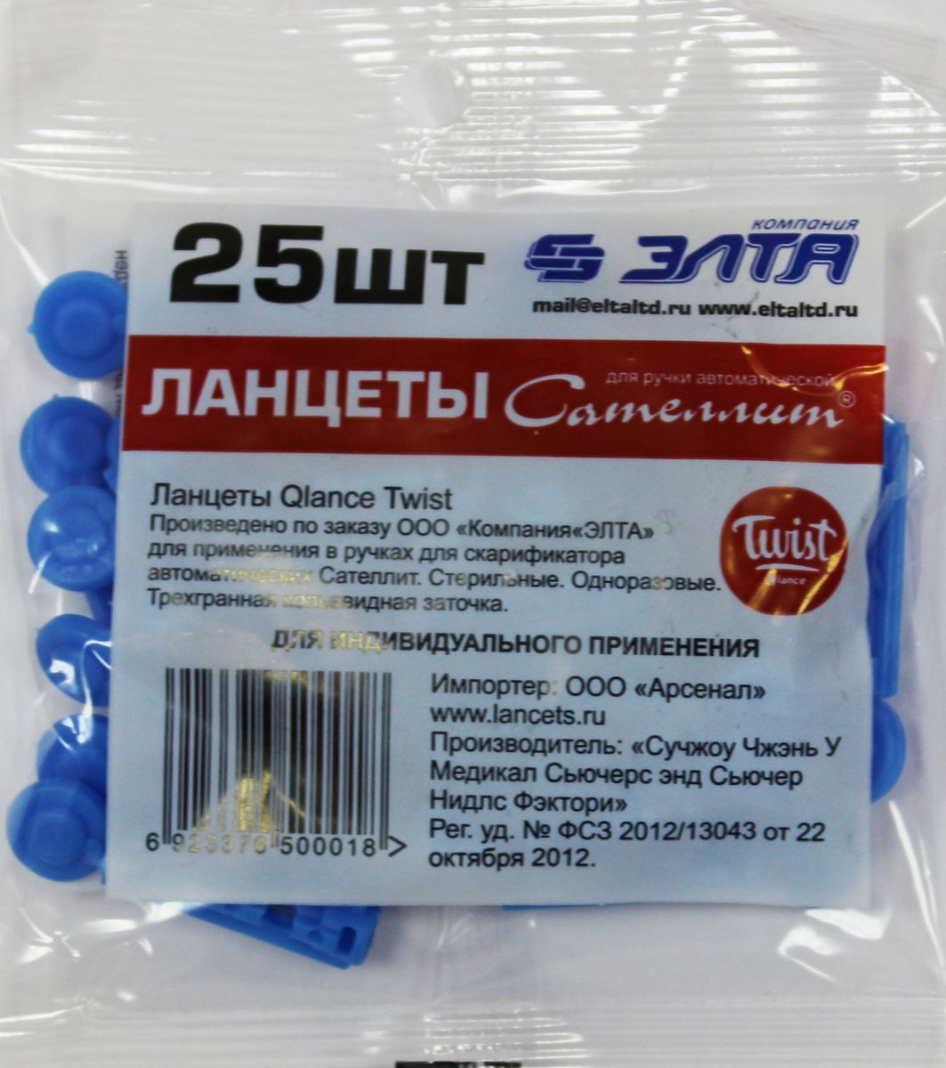 Ланцеты Сателлит Qlance Twist 28G, 25 шт2320Стерильные ланцеты (25 штук) для забора капли крови. Подходят к большинству ручек для прокалывания (автоматических прокалывателей). Сверхтонкое острие ланцета делает прокалывание менее болезненным. В целях безопасности ланцеты предназначены только для индивидуального пользования.