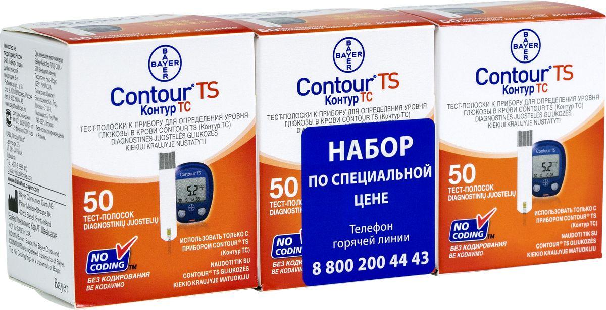 Тест-полоски Contour TS, 3 х 50 шт05.959Тест-полоски для глюкометра Байер Контур ТС (Bayer Contour TS). По акции вы получаете 150 тест-полосок.Капля крови всего 0.6 мкл. Тест-полоски используются только с глюкометром Байер Контур ТС.
