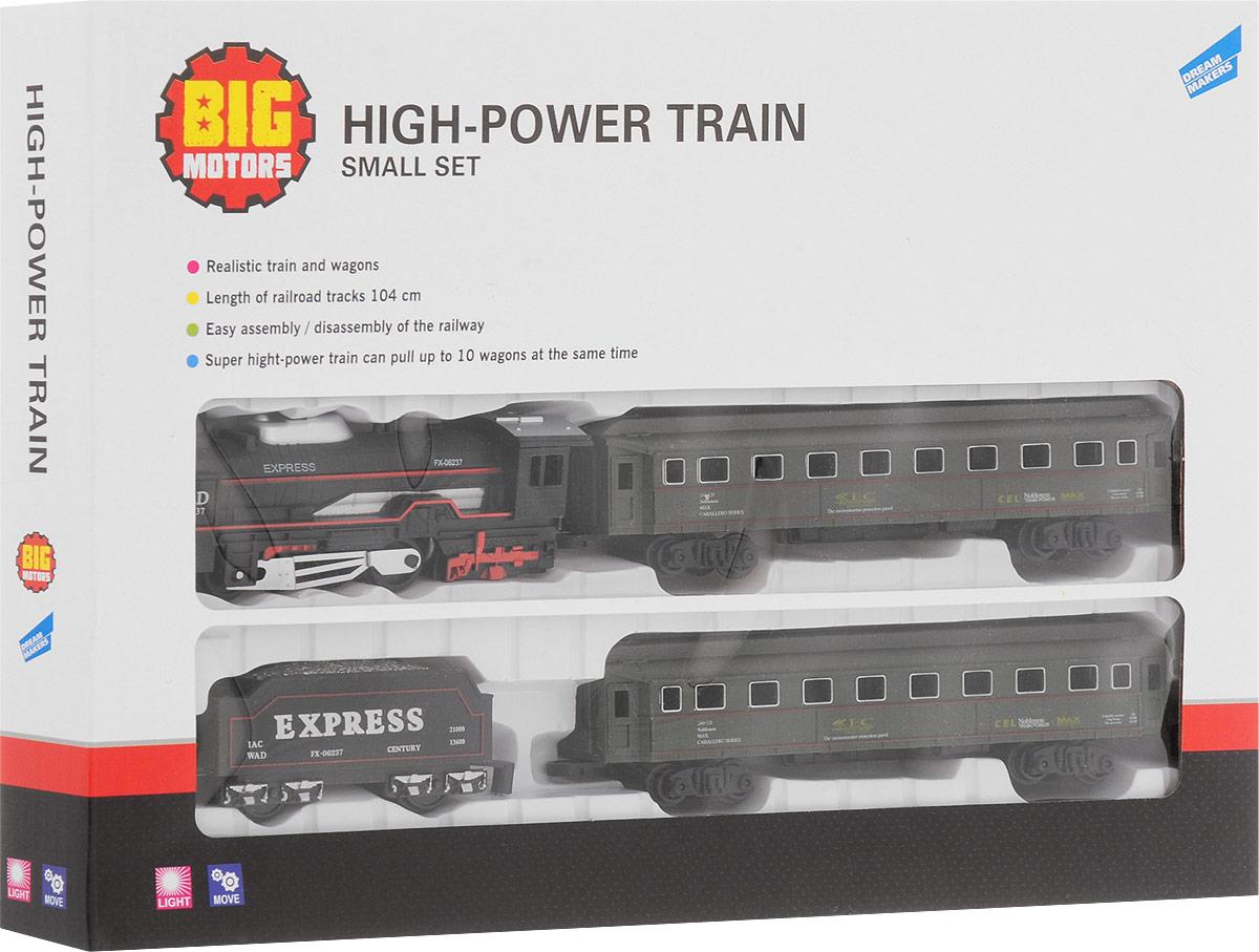 Big Motors Железная дорога Локомотив и 3 вагона цвет темно-серый