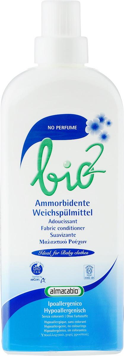 Кондиционер для белья Almacabio Bio 2 Fabric Conditioner, 1 л2146868Идеально подходит для стирки детского белья и белья новорожденных, для людей с чувствительной кожей. Не содержит аллергенов, отдушек, ферментов, консервантов. Содержит специальную антибактериальную растительную систему Igienizzante. С высоким процентом растительного глицерина для защиты кожи рук при ручной стирке. Восстанавливает мягкость одежды и белья, уменьшает статическое электричество, удаляет остатки моющих средств.Товар сертифицирован.