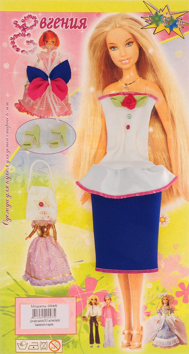 Евгения-Брест Одежда для кукол цвет белый синий розовый 4 предмета