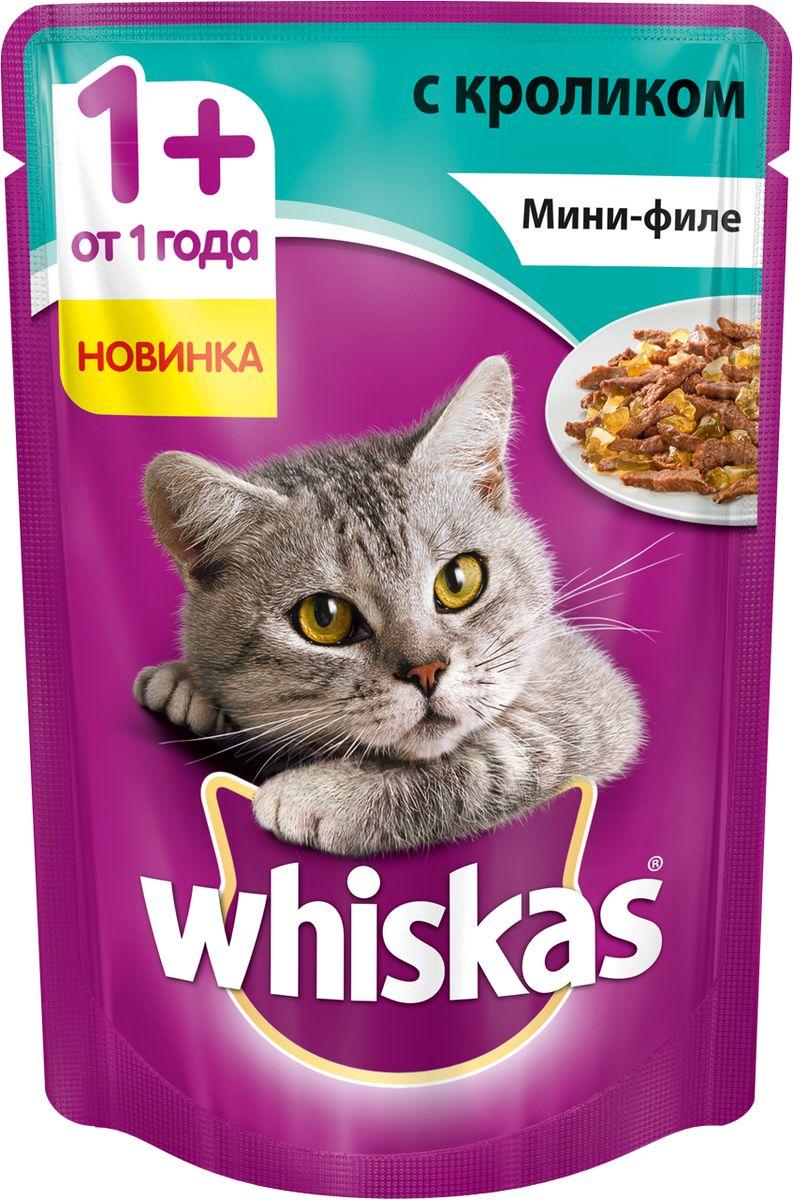 Консервы для кошек Whiskas, мини-филе, желе с кроликом, 85 г0120710Этот новый сбалансированный рацион приготовлен именно так, как нравится вашей кошке. Сочное мини-филе с курицей в нежном желе подарит вашей любимице настоящее удовольствие. Рацион Whiskas содержит все необходимое, чтобы еда вашей кошки была не только вкусной, но и полезной. Рационы Whiskas для взрослых кошек это: Оптимальный баланс питательных веществ для полноценной жизни Все необходимое для поддержания здоровья вашей любимицы: Омега-6, кальций, фосфор, таурин, витамин Е и цинк Рационы Whiskas содержат все необходимые витамины и минералы, белки, жиры и углеводы, чтобы поддержатьздоровье вашей кошки от усов до кончика хвоста. Состав: мясо и субпродукты (в том числе кролик минимум 4%), злаки, минеральные вещества, витамины, таурин. Товар сертифицирован.