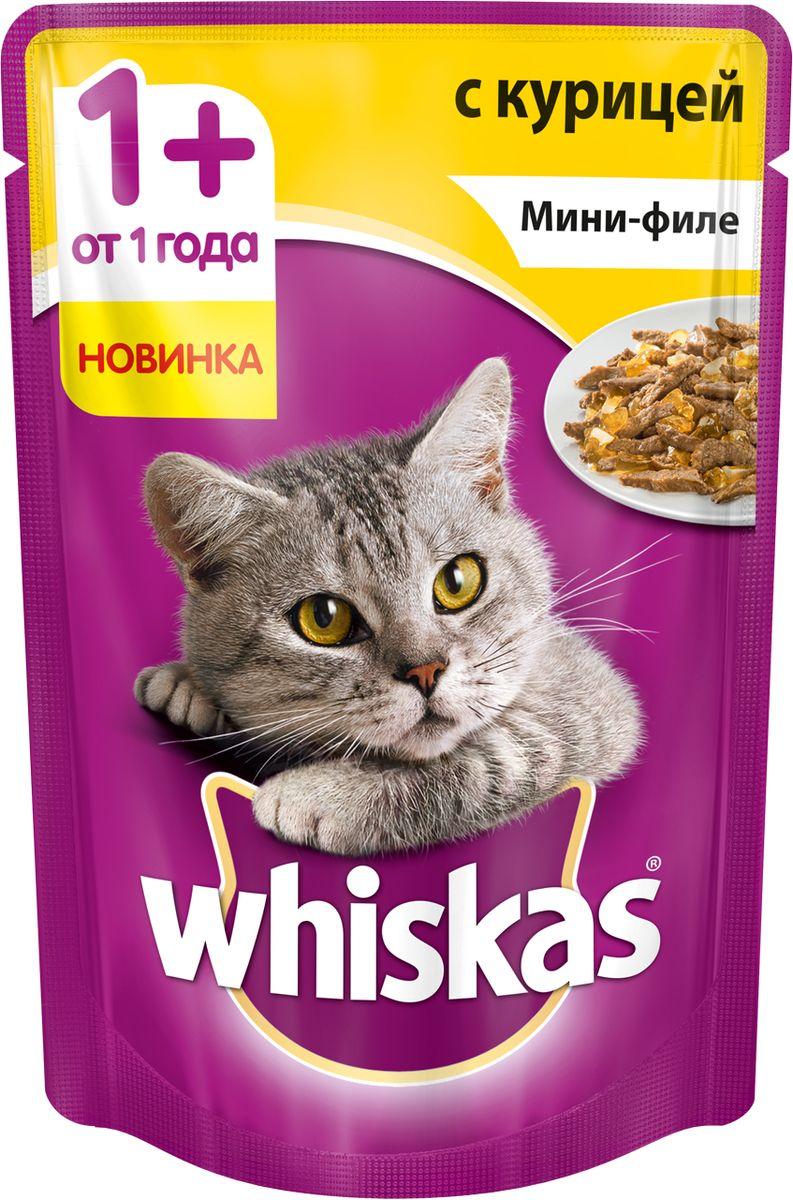 Консервы для кошек Whiskas, мини-филе, желе с курицей, 85 г0120710Этот новый сбалансированный рацион приготовлен именно так, как нравится вашей кошке. Сочное мини-филе с курицей в нежном желе подарит вашей любимице настоящее удовольствие. Рацион Whiskas содержит все необходимое, чтобы еда вашей кошки была не только вкусной, но и полезной. Рационы Whiskas для взрослых кошек это: Оптимальный баланс питательных веществ для полноценной жизни Все необходимое для поддержания здоровья вашей любимицы: Омега-6, кальций, фосфор, таурин, витамин Е и цинк Рационы Whiskas содержат все необходимые витамины и минералы, белки, жиры и углеводы, чтобы поддержатьздоровье вашей кошки от усов до кончика хвоста. Состав: мясо и субпродукты (в том числе курица минимум 4%), злаки, минеральные вещества, витамины, таурин. Товар сертифицирован.