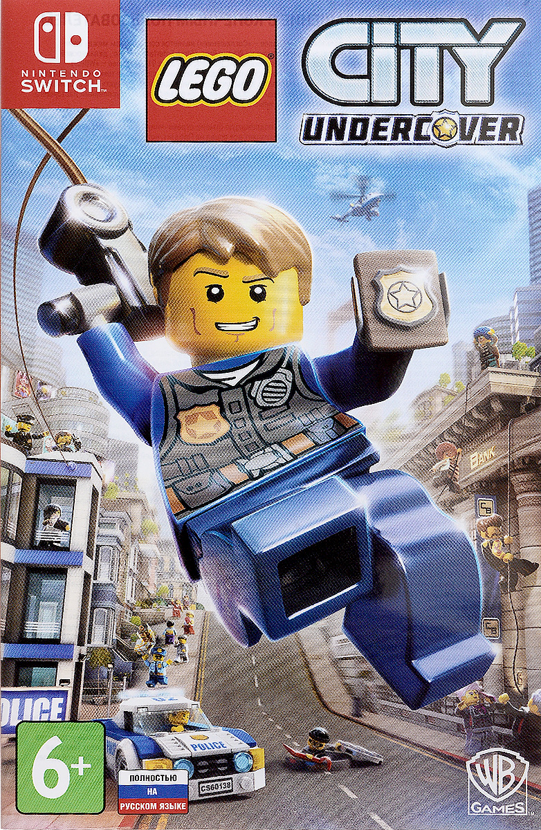 Lego City Undercover (Nintendo Switch), Travellers Tales
