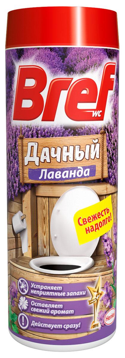 Bref Дачный. Лаванда, 450 г68/5/1Bref Дачный - первое средство марки Bref для дачного туалета. Вам нужно лишь насыпать небольшое количество средства в дачный туалет! Bref Дачный действует быстро, удаляет неприятные запахи и наполняет дачный туалет свежим ароматом. Формула Bref Дачный не содержит агрессивных химических компонентов.