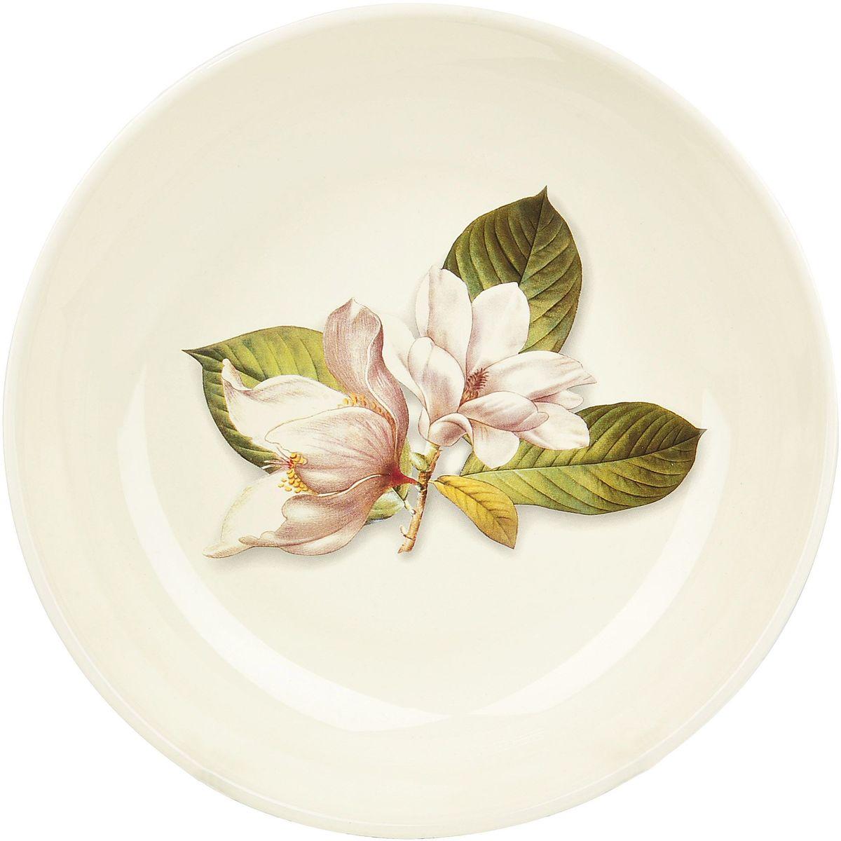 Тарелка обеденная ENS Group Танго Магнолия, диаметр 27 см54 009312Тарелка Танго Магнолия, изготовленная из высококачественного доломита, предназначена для красивой подачи различных блюд. Изделие декорировано изящным рисунком цветов и имеет изысканный внешний вид. Такая тарелка украсит сервировку стола и подчеркнет прекрасный вкус хозяйки.