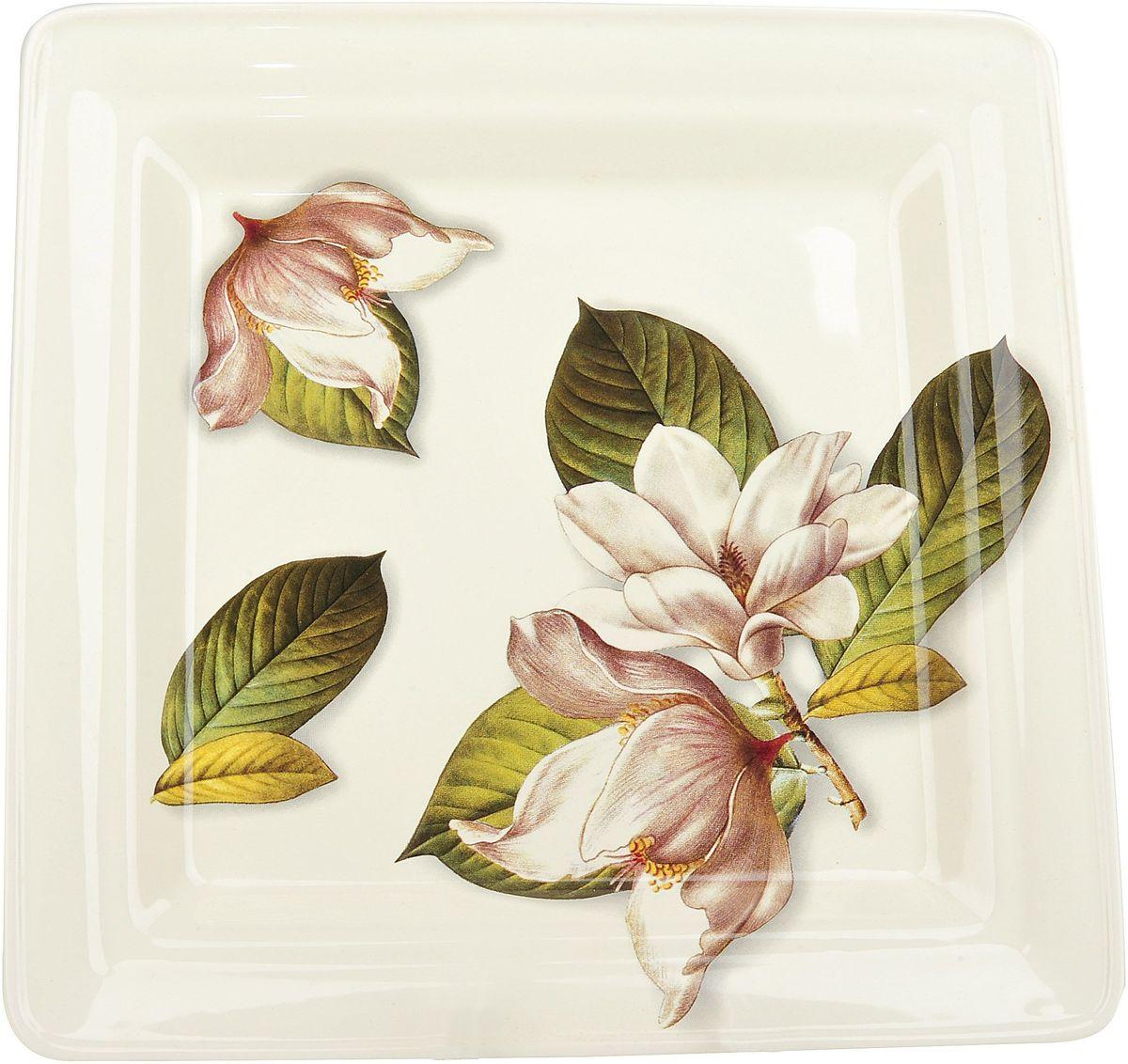 Тарелка квадратная ENS Group Танго Магнолия, 29 х 29 см1571460Тарелка ENS Group Танго Магнолия, изготовленная из высококачественного доломита, предназначена для красивой подачи различных блюд. Изделие декорировано изящным рисунком цветов и имеет изысканный внешний вид. Такая тарелка украсит сервировку стола и подчеркнет прекрасный вкус хозяйки.