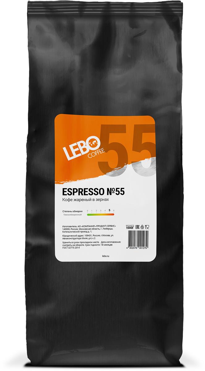 Lebo Espresso №55 Арабика кофе в зернах, 1 кг0120710Бархатистый вкус с цветочными нотами.