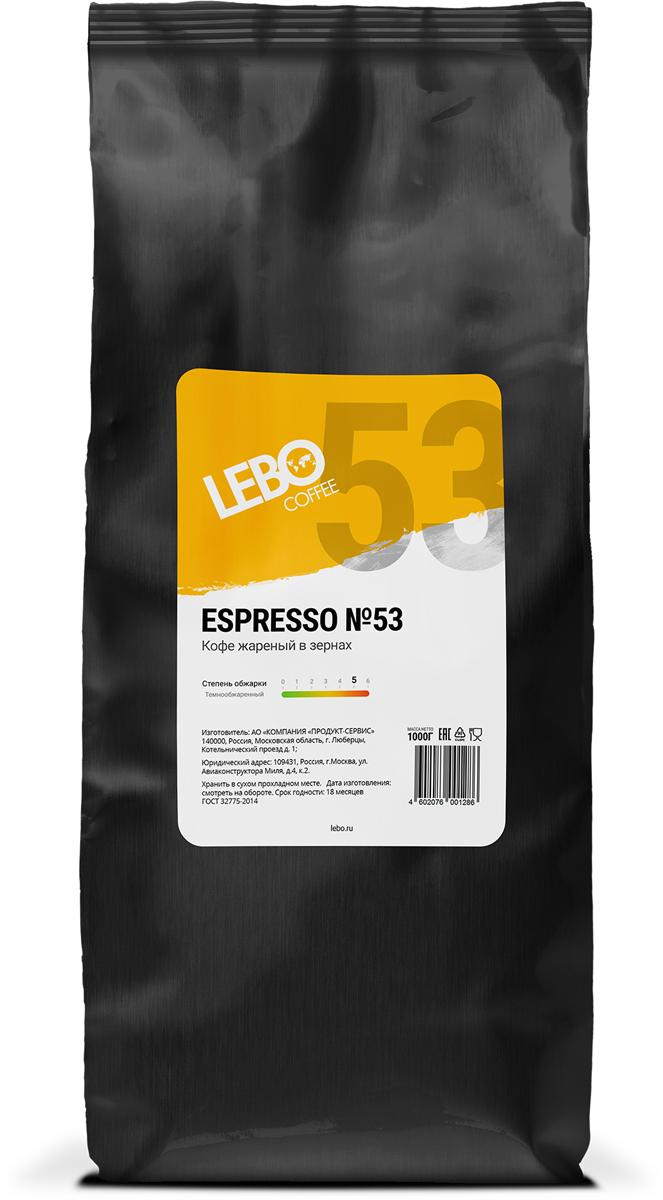 Lebo Espresso №53 Арабика кофе в зернах, 1 кг0120710Плотный вкус с цветочными нотами.