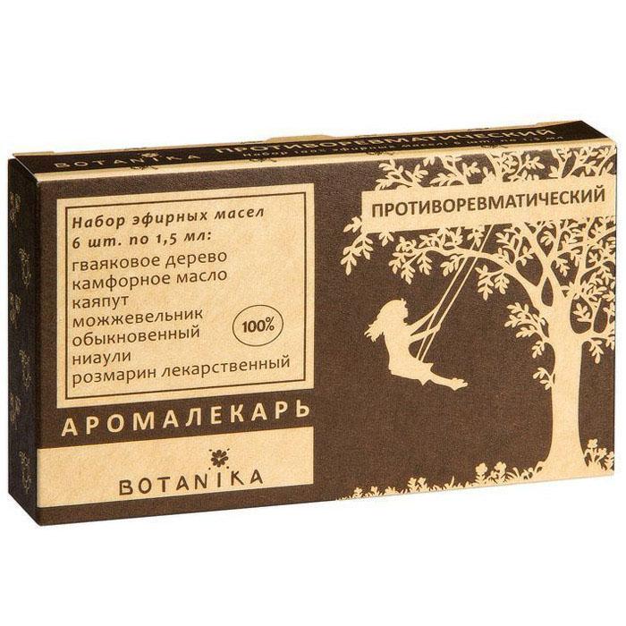 Botanika набор эфирных масел Противоревматический, 6x1,5 млБ32321Гваяковое дерево. Быстро борется с болями в области суставов, облегчает течение ревматизма, подагры.Камфорное. Согревающий эффект быстро активизирует кровообращение, масло эффективно при мышечных болях, растяжениях.Каяпут. Активизирует кровообращение, благодаря чему быстро снимает воспаления и отечность. Нейтрализует болевые симптомы при артрите и подагре.Можжевельник хвойный. Делает хрящевую ткань более эластичной и устойчивой к болевым симптомам. Эффективно при заболеваниях суставов: артритах, артрозах, остеохондрозе.Ниаули. Помогает преодолеть болевые симптомы при повреждении связок, снимает отечность и невралгические боли. Эффективен для устранения симптомов остеохондроза.Розмарин лекарственный. Снимает боли при ревматизме и заболеваниях суставов, также может использоваться для снятия мышечных болей.