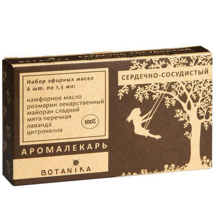 Botanika набор эфирных масел Сердечно-сосудистый, 6x1,5 мл905245_красныйКамфорное масло. Облегчает течение гипертензии, гипотензии, позволяет справиться с сердечной недостаточностью и неврозом сердца.Лаванда. Теплый согревающий аромат успокаивает любые переживания, нормализует сердечный ритм. Обладая сосудорасширяющим действием, регулирует артериальное давление и облегчает течение ишемической болезни сердца.Майоран. Масло помогает справиться с повышенным артериальным давлением и избавиться от проблем с сердцем: благодаря эффекту расширения сосудов, оно снижает нагрузку на сердце и кровеносную систему.Мята луговая. Снимает сердечные боли и регулирует частоту сердцебиения. Стимулируя кровообращение, нормализует артериальное давление.Розмарин лекарственный. Выступает регулятором сердечной деятельности, отвечая за активное кровообращение и коронарный кровоток. Позволяет оптимизировать артериальное давление. Снимает симптомы вегето-сосудистой дистонии.Цитронелла. Помогает устранить приступы слабости и головокружения, избавит вас от потемнения в глазах и проявлений сердечно-сосудистой дистонии.