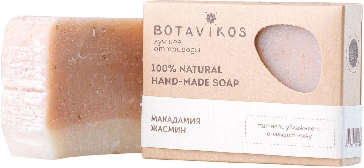Botavikos мыло Макадамия и Жасмин800295742Это мыло как хрупкие лепестки самого загадочного цветка Востока. Сложная эфирная композиция, сочетающая медовый жасмин, фруктовую терпкость герани, пряность пальмарозы и мандариновую горчинку, наполняет мыло изысканным богатым ароматом. Главные косметические достоинства мыла Макадамия и жасмин - качественное деликатное очищение и омоложение кожи.