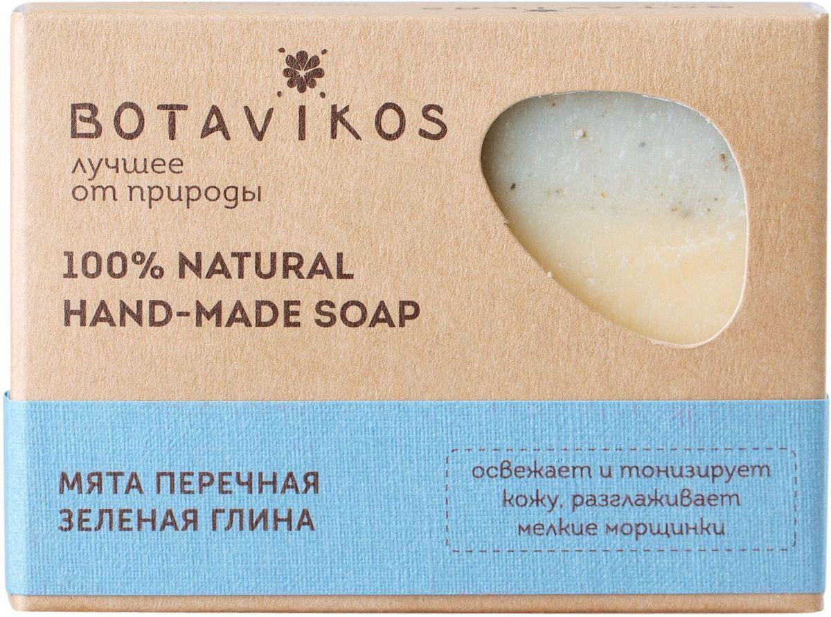 Botavikos мыло Мята перечная и Зеленая глина00009294Мята перечная и зеленая глина как прохладное дуновение ветра посреди летнего зноя несет с собой свежесть и энергию. Мыло с пронзительным сладковато-ментоловым ароматом мягко очищает, освежает и тонизирует кожу, разглаживает мелкие морщинки.