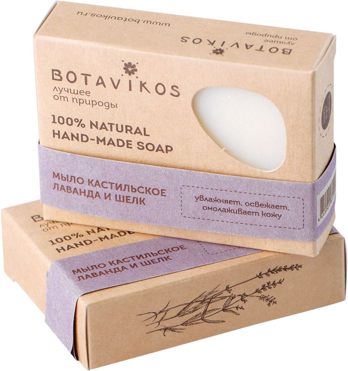 Botavikos мыло кастильское Лаванда и ШелкMP59.4DКастильское мыло, изящная душистая композиция которого сочетает сладость лаванды с травянистой пряностью розмарина, ласкает кожу как роскошный шелковый платок. Среди достоинств этого косметического шедевра – преобладающее количество в его составе нерафинированного оливкового масла (90%), которое оказывает на кожу непревзойденное смягчающее и очищающее действие благодаря рекордному содержанию олеиновой кислоты. Еще одна удивительная особенность кастильского мыла - чем старше мыло, тем оно лучше, мягче и нежнее.Натуральные жирные масла – кокосовое, пальмовое и касторовое, поддерживающие оливковую основу кастильского мыла, отвечают за базовый уход за лицом и телом, увлажняя и питая кожу.Эфирное масло лаванды обладает выраженными способностями снимать воспаление, раздражение, зуд, шелушение, отеки, покраснение при чувствительной коже. Улучшает состояние и внешний вид уставшей кожи, освежая, тонизируя и придавая упругость. Аромат лаванды придает сил в минуты слабости, успокаивает, гармонизирует эмоции.Пептиды натурального шелка, входящие в состав кастильского мыла, стимулируя выработку естественного коллагена, разглаживают небольшие морщинки, придают коже мягкость и эластичность, позволяют сохранить природную влагу.Эфирное масло розмарина также направлено на достижение омолаживающего эффекта. Оно деликатно заботится о возрастной истощенной коже, улучшая ее текстуру и повышая упругость.