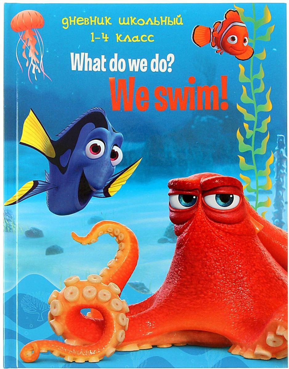 Disney Дневник школьный Pixar Дори-4 для 1-4 классов40ДТ5В_15389Дневник школьный Disney Pixar Дори-4 поможет вашему ребенку не забыть свои задания, а вы всегда сможете проконтролировать его успеваемость. Внутренний блок дневника состоит из 48 листов одноцветной бумаги.Дневник станет надежным помощником ребенка в получении новых знаний и принесет радость своему хозяину в учебные будни.