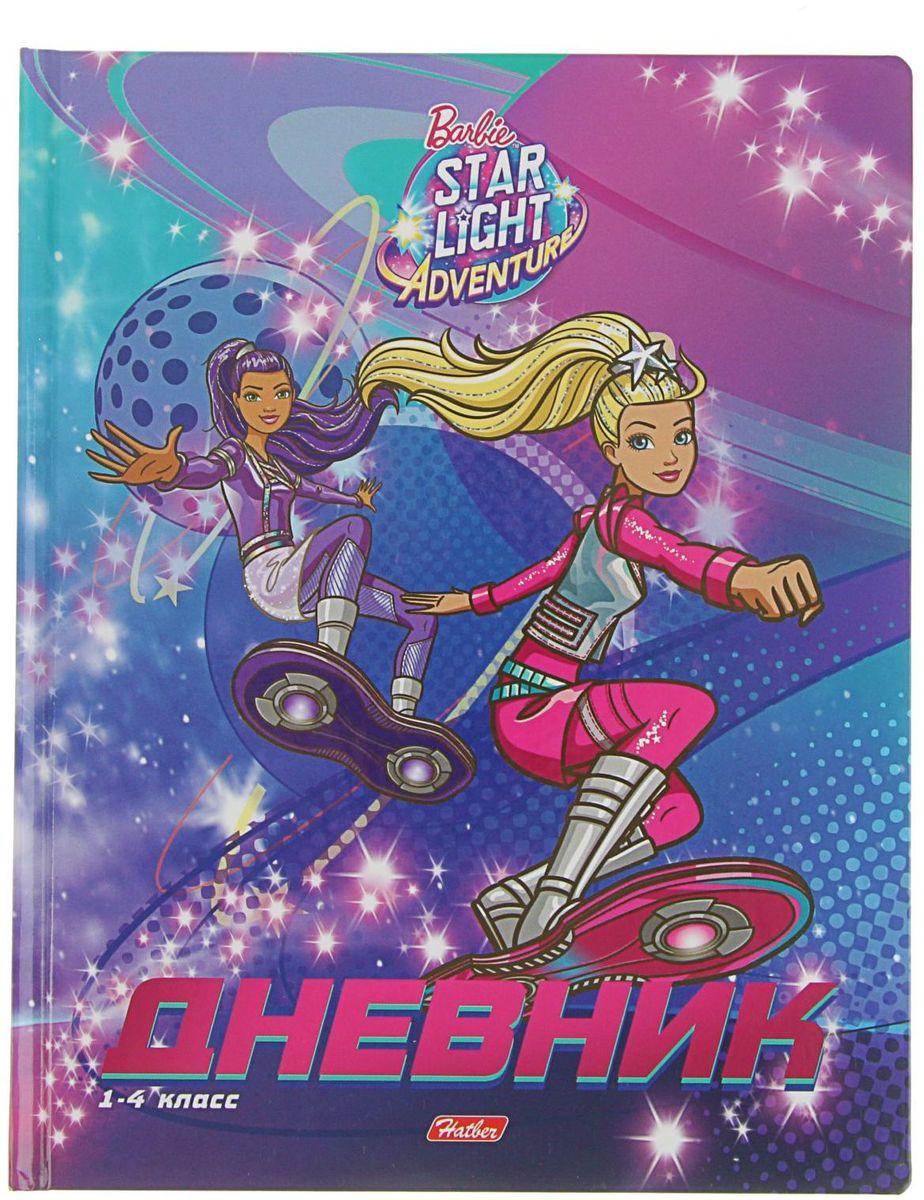 Hatber Дневник школьный Barbie для 1-4 классов1167235Школьный дневник для младших классов Hatber Barbie поможет вашему ребенку не забыть свои задания, а вы всегда сможете проконтролировать его успеваемость.Внутренний блок дневника состоит из 48 листов. Твердая обложка с цветной печатью обладает прочностью и износостойкостью.Дневник станет надежным помощником ребенка в получении новых знаний и принесет радость своему хозяину в учебные будни.