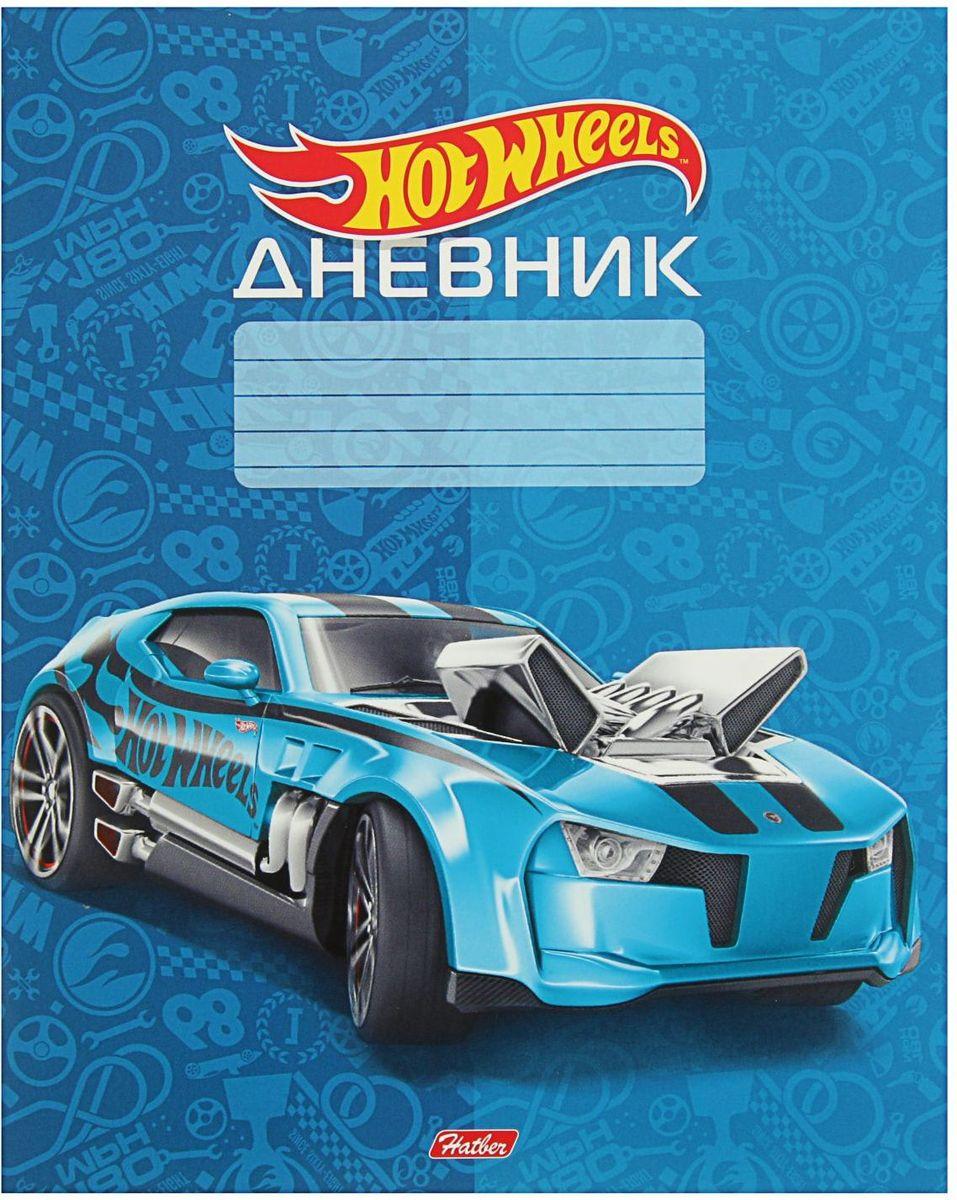 Hatber Дневник школьный Машинки Hot Wheels