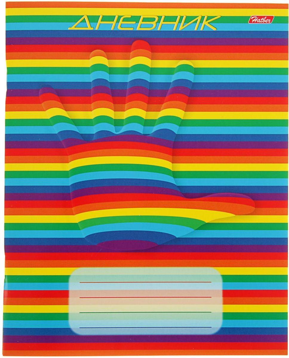 Hatber Дневник школьный Rainbow2012741Школьный дневник Hatber Rainbow в мягкой обложке поможет вашему ребенку не забыть свои задания, а вы всегда сможете проконтролировать его успеваемость. Внутренний блок состоит из 48 листов белой бумаги.Дневник предназначен для учащихся 1-11 классов.Дневник станет надежным помощником ребенка в получении новых знаний и принесет радость своему хозяину в учебные будни.