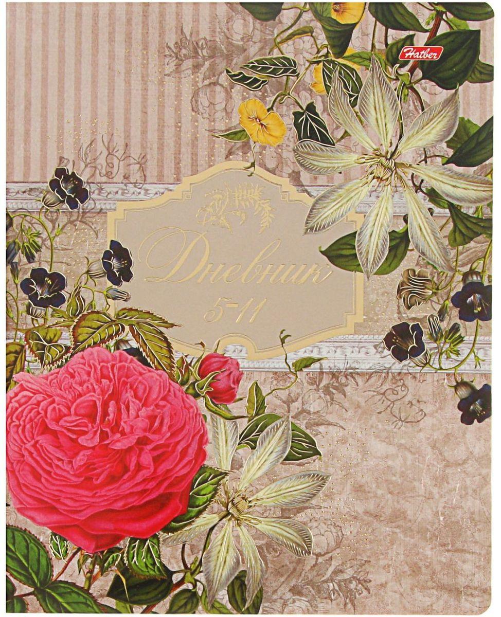 Hatber Дневник школьный Вальс цветов для 5-11 классов72523WDШкольный дневник Hatber Вальс цветов поможет вашему ребенку не забыть свои задания, а вы всегда сможете проконтролировать его успеваемость.Внутренний блок дневника состоит из 48 листов белой бумаги.Дневник станет надежным помощником ребенка в получении новых знаний и принесет радость своему хозяину в учебные будни.