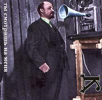 За основу программы, записанной на этом диске, взят магнитоальбом 1984 года, который носит название