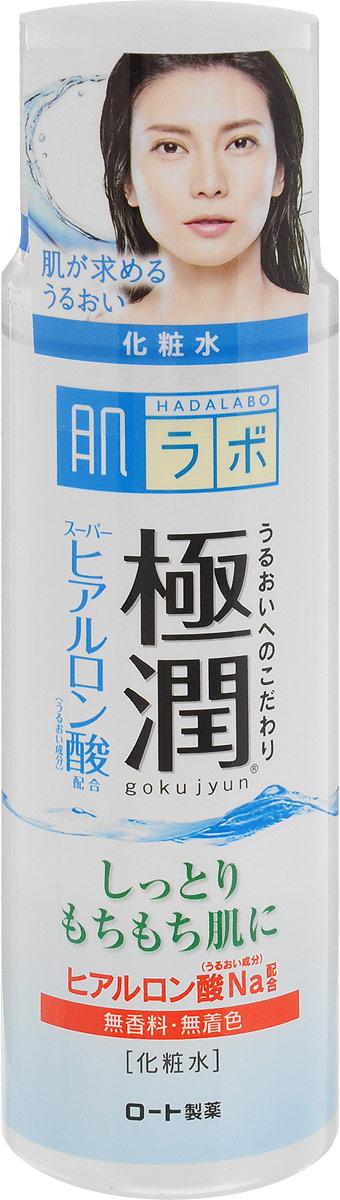 Hada Labo Лосьон-гидратор, для сухой и нормальной кожи лица, 170 млFS-00897Увлажняющий лосьон для сухой и нормальной кожи лица с гиалуроновой кислотой. Быстро впитывается, не закупоривает поры, обладает матирующим эффектом, снимает покраснения и раздражения. Янтарная кислота, входящая в состав лосьона, оказывает мощнейшее оздоровительное действие, не вызывая побочных эффектов и привыкания.Лосьон не содержит минеральных масел, алкоголя, красителей или отдушек.Способприменения: использовать после умывания (очищения кожи).2-3 капли средства нанести на лицо похлопывающими движениями. Характеристики:Объем: 170 мл. Артикул: 127016. Производитель: Япония. Товар сертифицирован.