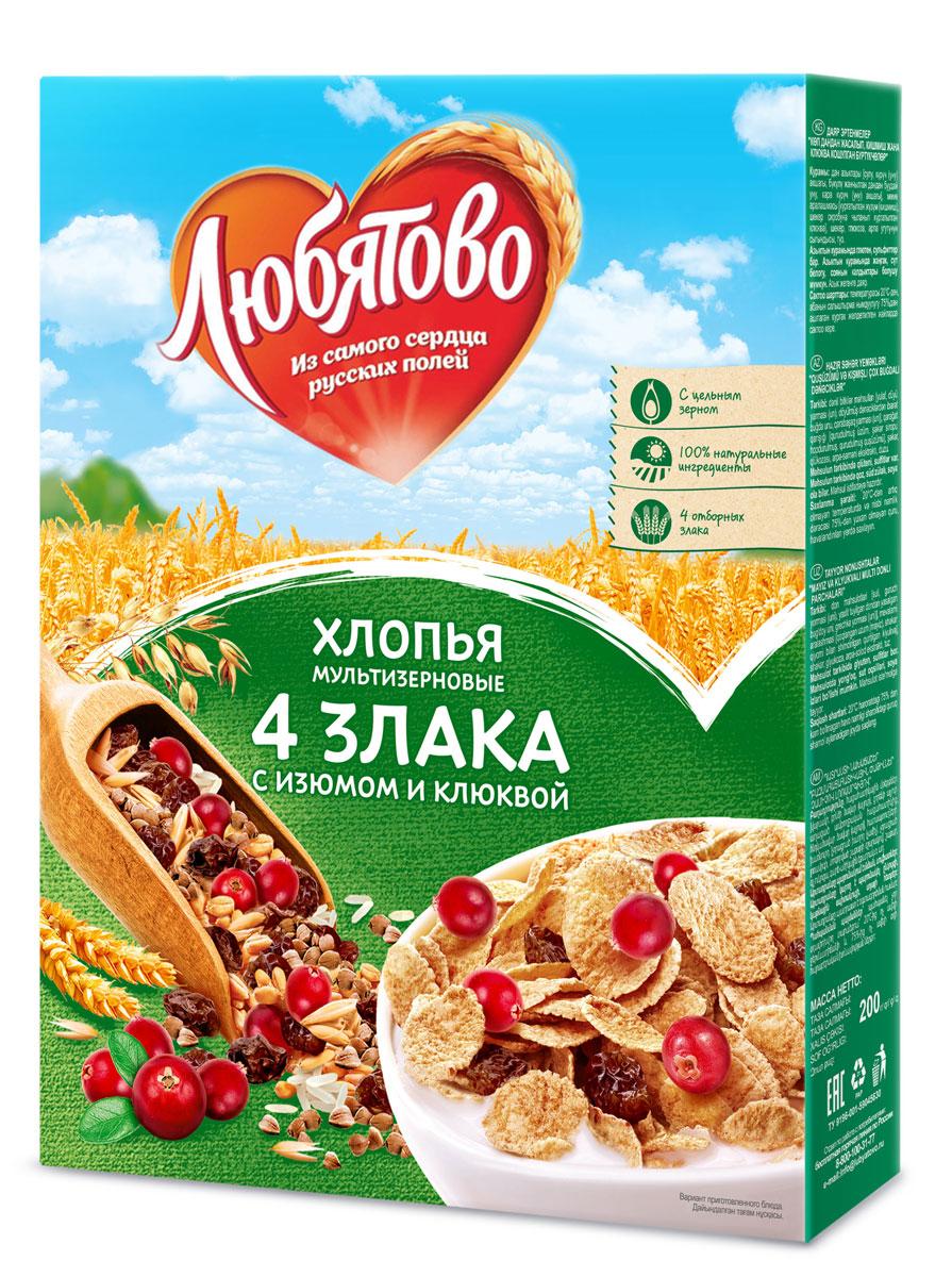 Любятово Готовый завтрак Хлопья мультизерновые с изюмом и клюквой, 200 г1492Полезный завтрак для здорового питания из цельных злаков, обогащенный минералами.
