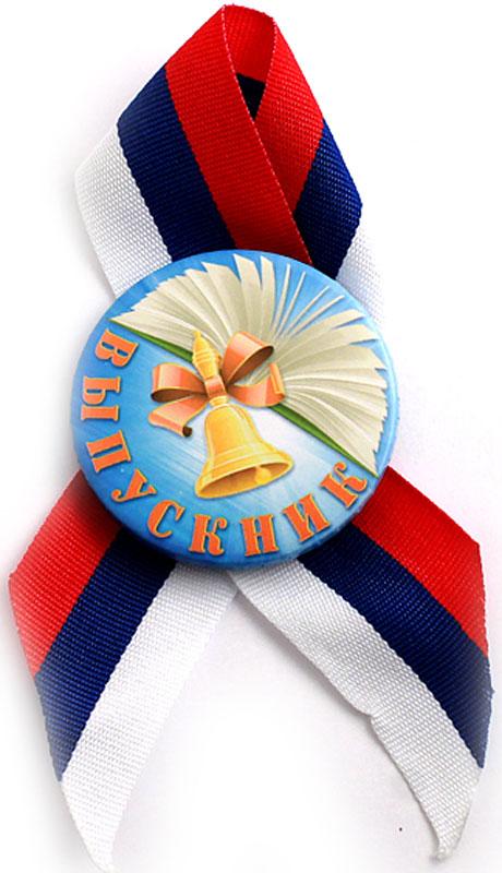 Значок Эврика Выпускник. КолокольчикRG-D31SПодарочная медаль с качественной атласной лентой уложена на красочной картонной подложке. Материалы медали: металл, красочный глянцевый картон, атласная лента шириной 2.5 см. Цвет ленты в ассортименте. Упаковка: индивидуальный прозрачный пакет еврослот. Размеры медали: 5.5 см х 0.5 см.