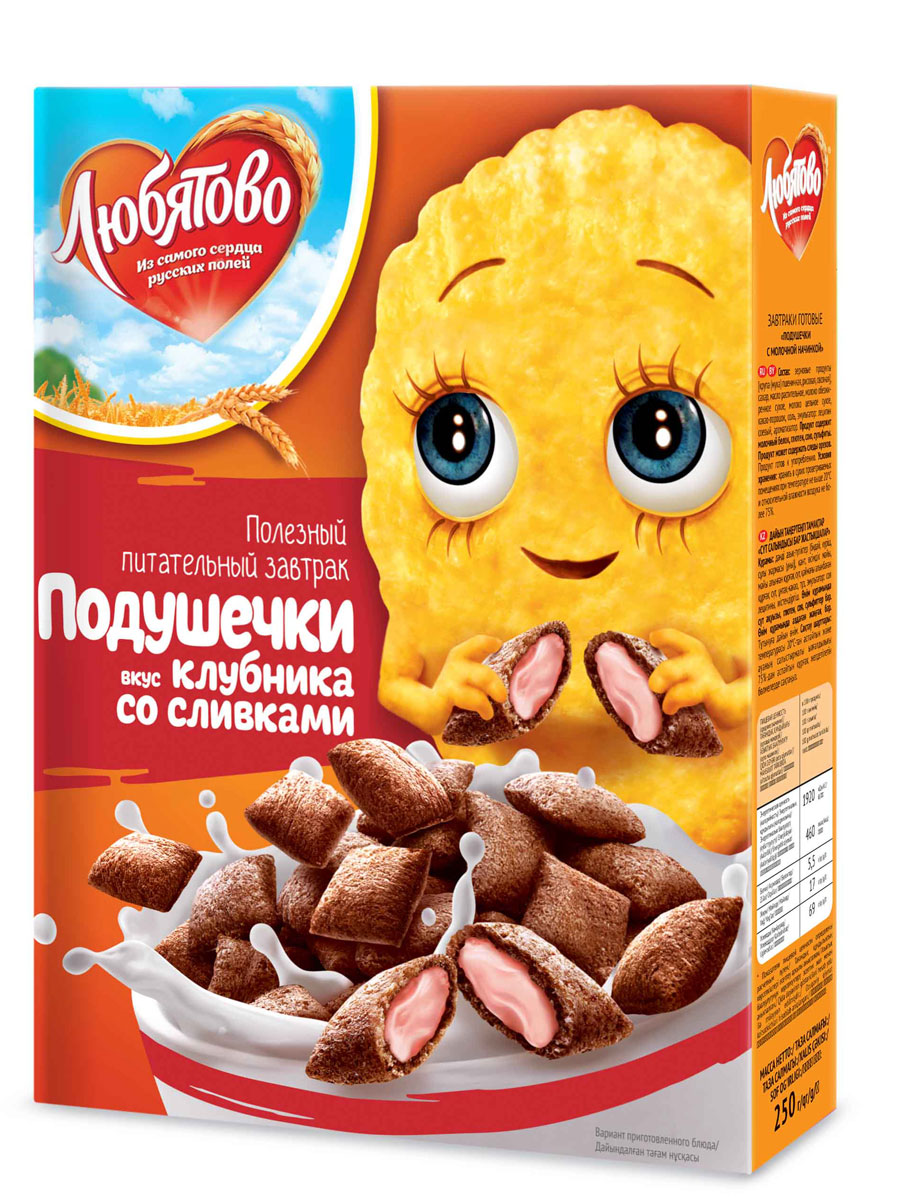 Любятово Готовый завтрак Подушечки клубника со сливками, 250 г0120710Полезное лакомство в виде подушечек со сливочной начинкой.