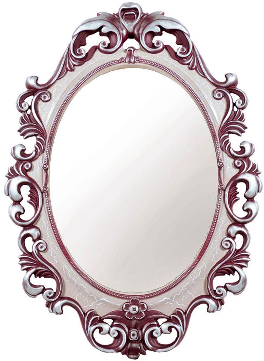 Зеркало VezzoLLi Винтаж, цвет: розовый, 67 х 96 см43412С обратной стороны зеркало снабжено двумя металлическими подвесами. Видимый размер зеркального полотна 60х43,5 см.