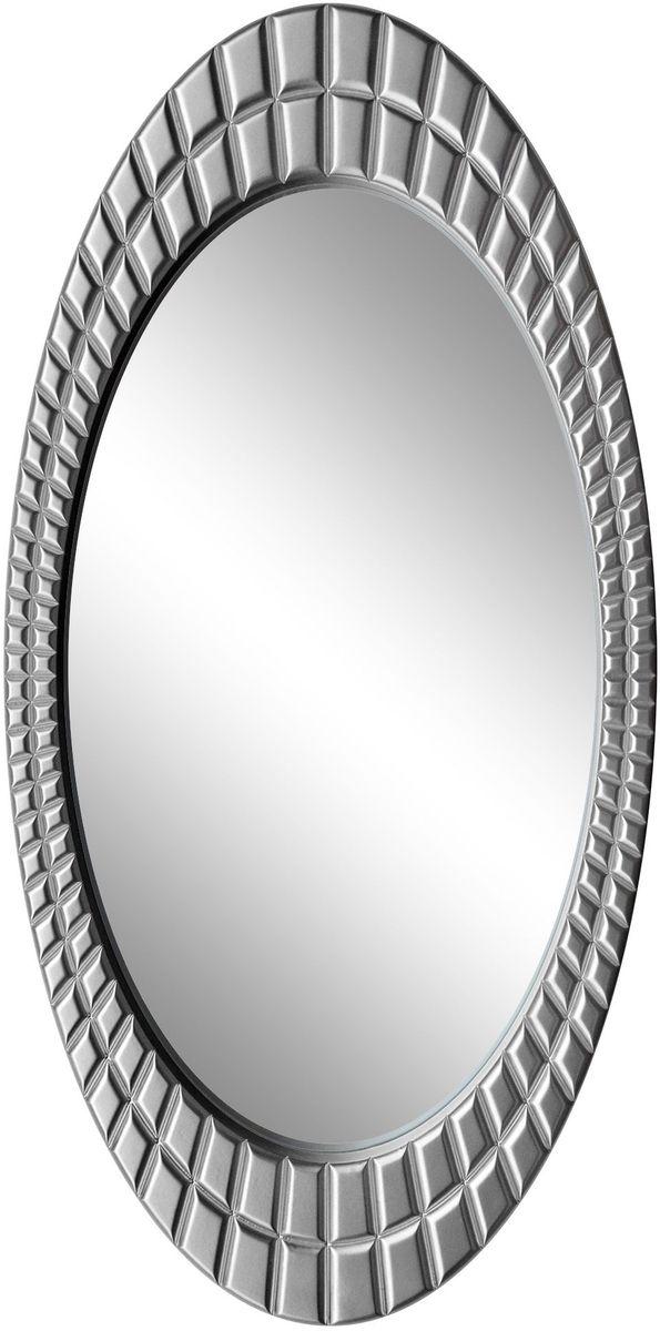 Зеркало VezzoLLi Веццо, цвет: серый металлик, 60 х 120 смFS-91909С обратной стороны зеркало снабжено тремя металлическими подвесами для возможности разместить его и вертикально и горизонтально. Видимый размер зеркального полотна 90х50 см.