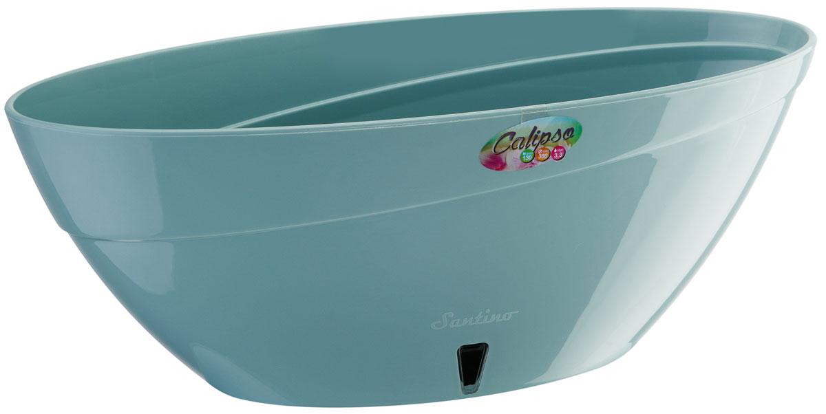 Кашпо Santino Calipso, с системой автополива, цвет: нефрит, 3,3 л41624Кашпо Santin Calipso снабжено дренажной системой, системой фитильного автополива, системой контроля уровня воды и состоят из кашпо и вазона-вкладыша. Изготовлено из пластика.Особенность: тарелочка или блюдце не нужны.Кашпо предназначено для любых растений или цветов. Цветочный дренаж – это система, которая позволяет выводить лишнюю влагу через корневую систему цветка и слой почвы. Растение – это живой организм, следовательно, ему необходимо дышать. В доступе к кислороду нуждаются все части растения: -листья; -корневая система. Если цветовод по какой-либо причине зальет цветок водой, то она буквально вытеснит из почвенного слоя все пузырьки кислорода. Анаэробная среда способствует развитию различного рода бактерий. Безвоздушная среда приводит к загниванию корневой системы, цветок в результате увядает. Суть работы дренажной системы заключается в том, чтобы осуществлять отвод лишней влаги от растения и давать возможность корневой системе дышать без проблем. Следовательно, каждому цветку необходимо: -иметь в основании цветочного горшочка хотя бы одно небольшое дренажное отверстие. Оно необходимо для того, чтобы через него выходила лишняя вода, плюс ко всему это отверстие дает возможность циркулировать воздух. -на самом дне горшка необходимо выложить слоем в 2-5 см (зависит от вида растения) дренаж.