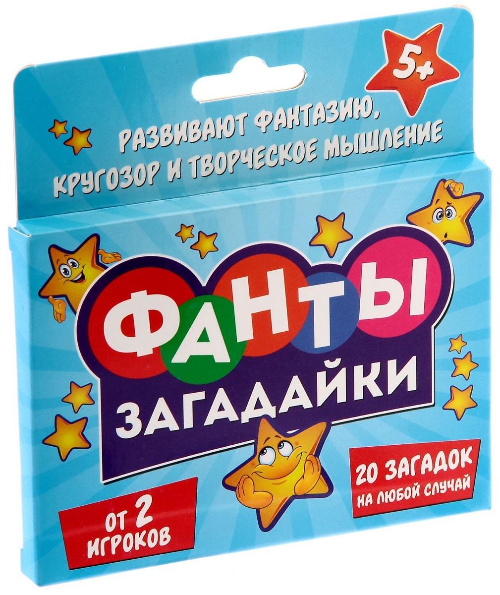 Лас Играс Обучающая игра Фанты Загадайки лас играс обучающая игра веселая арифметика