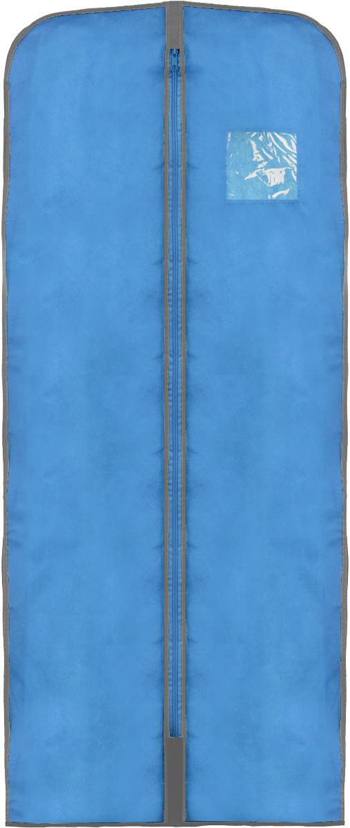 Чехол для одежды Хозяюшка Мила, тканевый, цвет: серый, голубой, 60 х 137 смБрелок для ключейЧехол для одежды Хозяюшка Мила изготовлен из вискозы и оснащен застежкой-молнией. Особое строение полотна создает естественную вентиляцию: материал дышит и позволяет воздуху свободно проникать внутрь чехла, не пропуская пыль. Прозрачное окошко позволяет увидеть, какие вещи находятся внутри. Чехол для одежды будет очень полезен при транспортировке вещей на близкие и дальние расстояния, при длительном хранении сезонной одежды, а также при ежедневном хранении вещей из деликатных тканей. Чехол для одежды Хозяюшка Мила защитит ваши вещи от повреждений, пыли, моли, влаги и загрязнений.