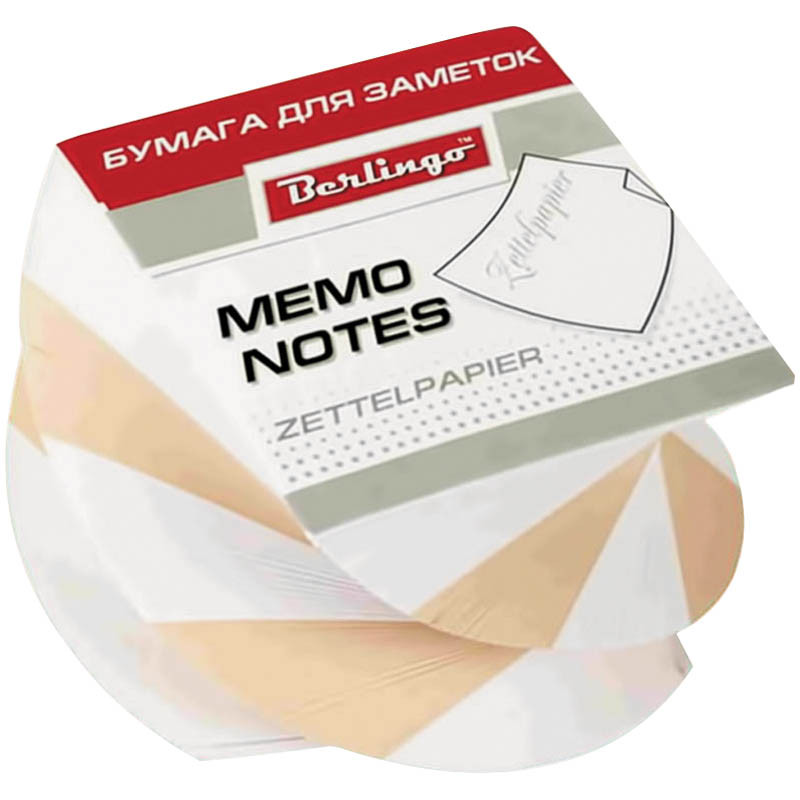 Berlingo Бумага для заметок Classic 8 х 8 х 5 см 500 листов