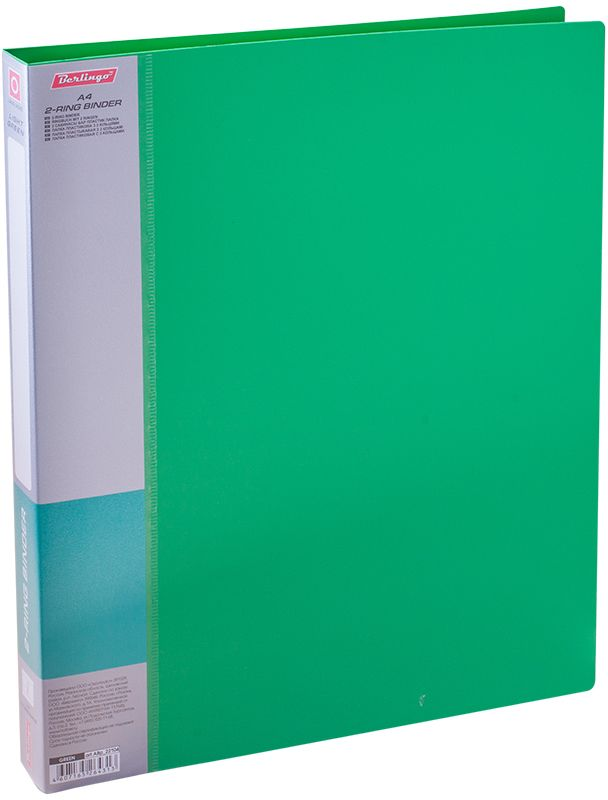 Berlingo Папка на 2-х кольцах Standard цвет зеленыйFS-36054Папка на 2-х кольцах Standard для хранения перфорированных документов изготовлена из пластика. Кольцевой механизм надежно держит документы и файлы. В корешок папки вставляется лист для описания и названия. Классические офисные цвета в ассортименте.