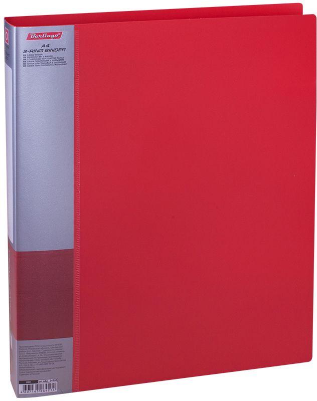 Berlingo Папка на 2-х кольцах Standard цвет красный ABp_24103816572Папка на 2-х кольцах Standard для хранения перфорированных документов изготовлена из пластика. Кольцевой механизм надежно держит документы и файлы. В корешок папки вставляется лист для описания и названия. Классические офисные цвета в ассортименте.